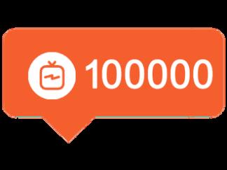 100000-igtv-views